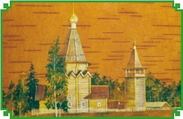 Поделки храм из природных материалов