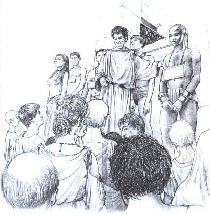 Описание наказания рабынь