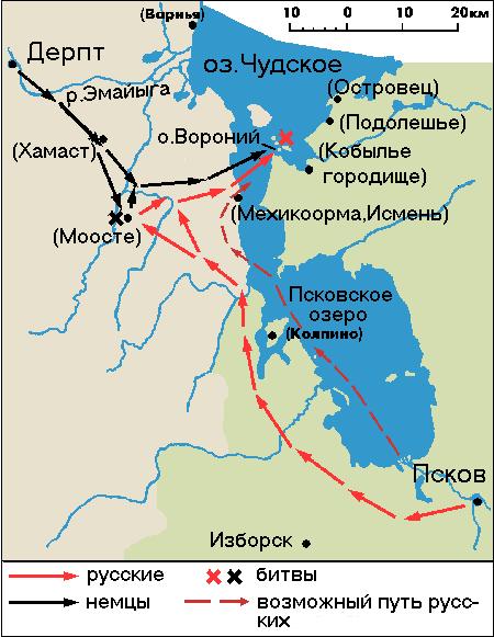 по льду Псковского озера