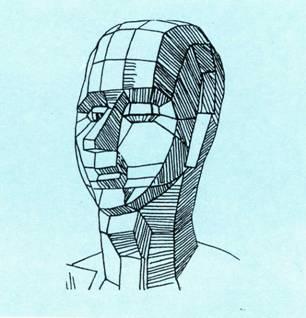 в элементы рисунке формообразования