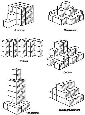Как сделать рисунок из кубиков 29