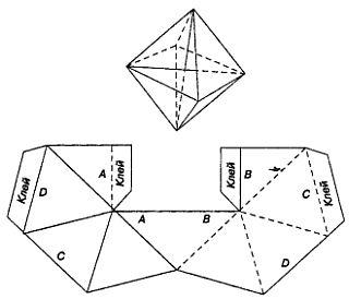 Как из бумаги сделать объемный шестиугольник из бумаги схема