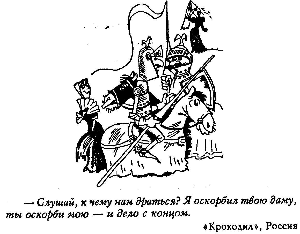 Алек�анд� Ва���ин Ка�неги по����ки или Азб�ка �аз�много