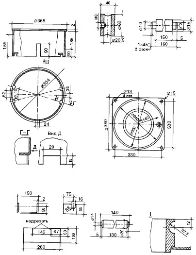 схема водоподъемника: 1