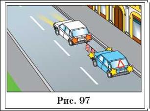 парковка со знаком аварийной остановки