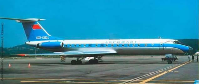 Ту-134.
